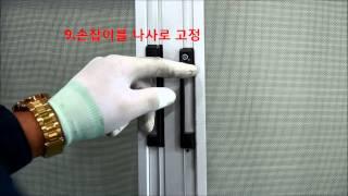 2015현관봉방충망 양개문