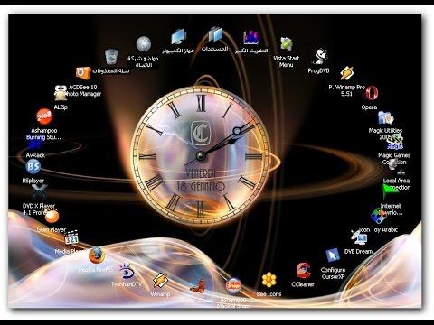 تحميل ساعة رقمية لسطح المكتب ويندوز 7