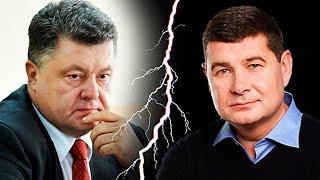 Беглый депутат Онищенко в ' пух и прах ' разнес президента Порошенко!