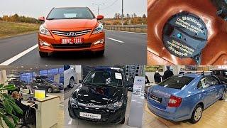 Павел Карин о хэтчбеке Hyundai Solaris и его основных конкурентах