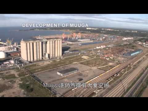 Port of Tallinn NEWS (Chinese subtitles)