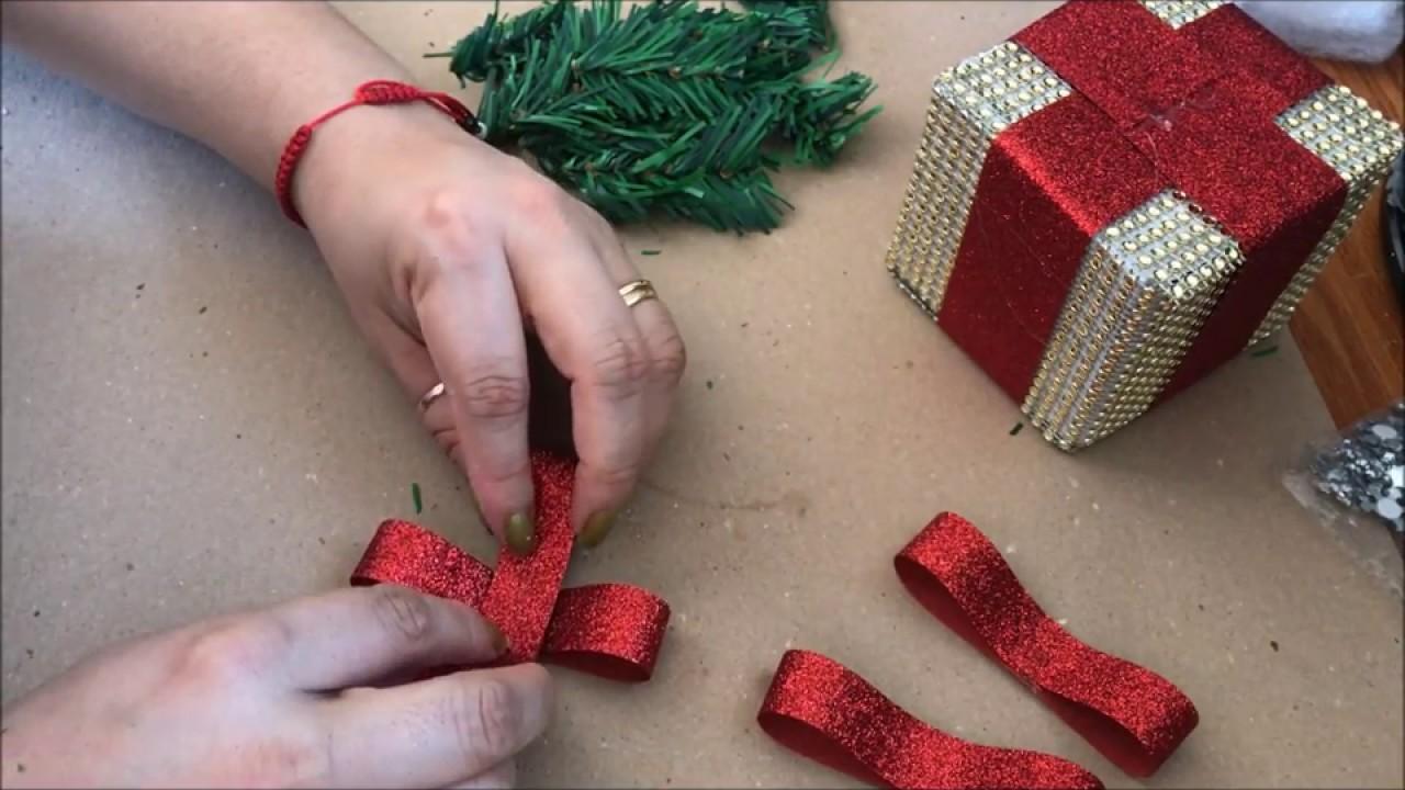 Como hacer regalos para el arbol de navidad