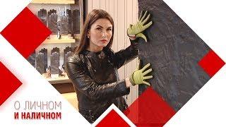 видео Женские перчатки