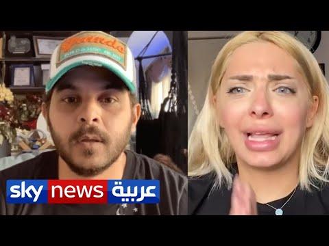 مي حلمي توضح تفاصيل أزمة المغني المصري محمد رشاد | تشات شو  - نشر قبل 6 ساعة