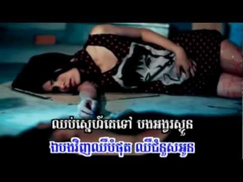 [Sunday VCD Vol 112] Khemerak Sereymon - Ke Tver Barp Oun Douch Tver Barp Bong [HD] Khmer MV 2012