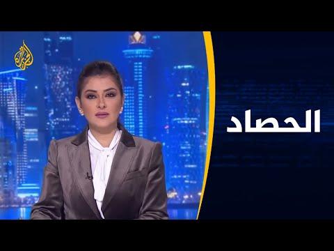 الحصاد- طالبان أفغانستان.. باكستان تمارس الضغط  - نشر قبل 11 ساعة