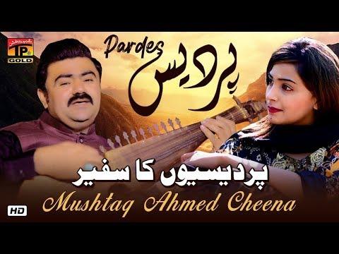 Pardes  Mushtaq Ahmed Cheena Official Video Latest Saraiki & Punjabi Songs 2019