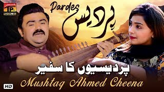 Pardes | Mushtaq Ahmed Cheena - (Official Video) Latest Saraiki & Punjabi Songs 2019