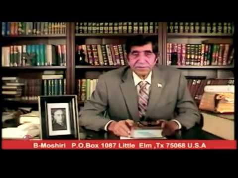 BAHRAM MOSHIRI, 2014-12-31, بهرام مشيري