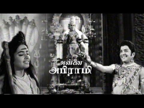 Annai Abirami Tamil Devotional Full Movie Starring : KR Vijaya, Muthuraman,Sivakumar