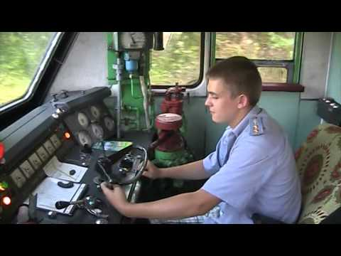 A 15 Year Old Drives A 1500 Ton 3000hp Train (19 Train Cars*56 People Each)