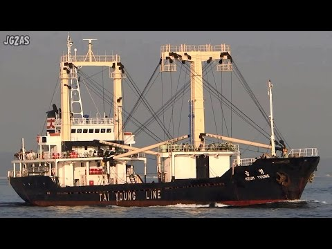 KEUM YOUNG General cargo ship 貨物船 太榮商船 関門海峡 2014-FEB