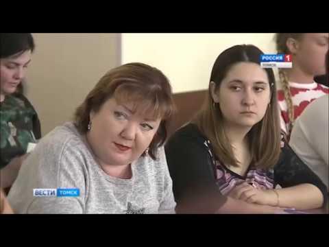 Семинар в Томской области