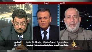 الواقع العربي- تصريحات زيدان عن الأقصى.. تاريخ أم تطبيع؟