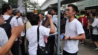 感謝年長市民對香港年青人支持 - 銀髮族支持年青人遊行 - 2019年7月17日