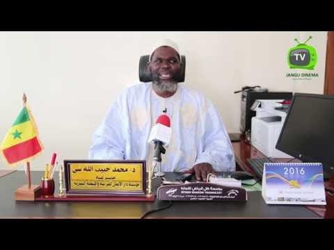 Laawol Peewal | Quelques conseils pour bien...du Ramadan | Dr Mohamed Habiboullah SY