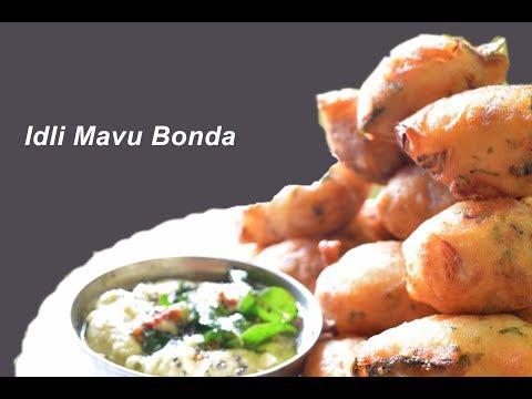 Idli Mavu Bonda | இட்லி மாவு போண்டா | Idli batter Bonda | Easy Evening Recipes