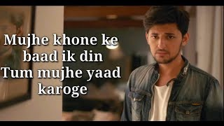 Tera Zikr Lyrics | Darshan Raval |  AM Turaz | Sourav Roy | Abhishek Sinha