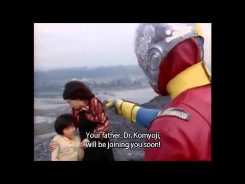 hero of justice, kikaider