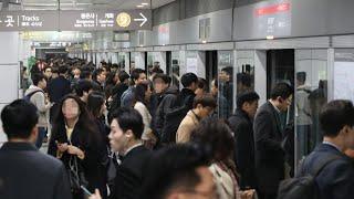 '지옥철' 서울지하철 9호선 열차 증편 추진 / 연합뉴…