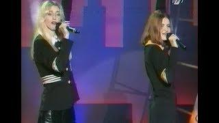 группа Восток - Миражи (МузОбоз, 1996)