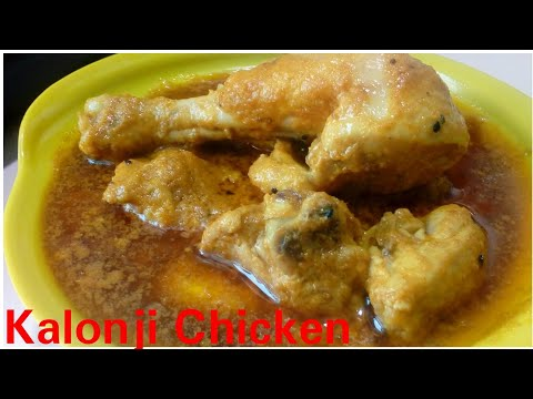 Kalonji Chicken recipe by Kitchen with Rehana