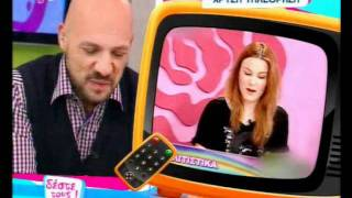 Control Tv xrusi tv