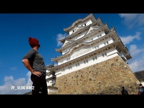 Himeji Castle Quick Tour