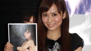 女優の市川由衣さん(26)が11月17日、東京都内の書店で約5年ぶりの写真...