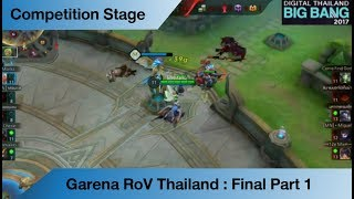 ROV (Final) Competition Zone Part 1 [Day 4]