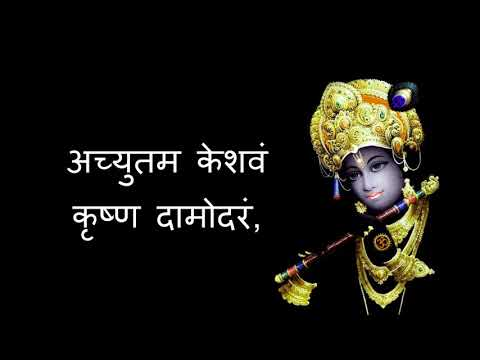 Achyutam Keshavam With Lyrics