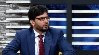 بامداد خوش - سرخط - صحبت های محمد اسماعیل رحیمی در مورد کنفرانس ارگ ریاست جمهوری