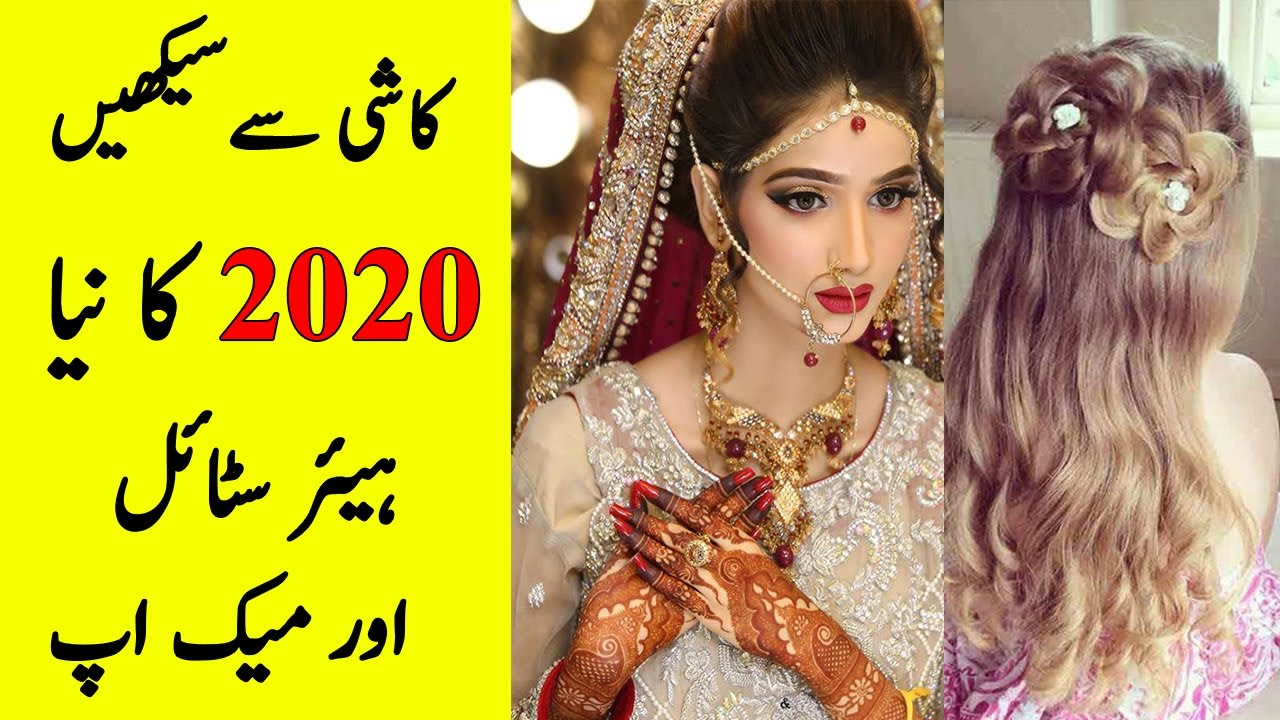 How To Makeup & Hair Style By Kashee's | Useful & Easy Way To Makeup & Hair Style | Kashees ...