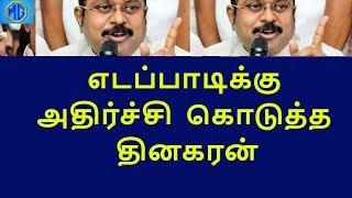 shocking news from dinakaran side|tamilnadu political news|live news tamil
