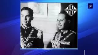 الديوان الملكي ينعى الأميرة دينا عبدالحميد - (21-8-2019)