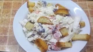 Салат с красной фасолью/ Очень вкусный/ Очень быстрый