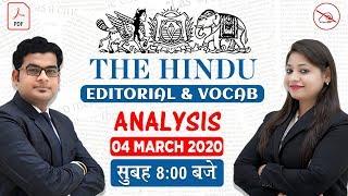 The Hindu Editorial Analysis | By Ankit Mahendras & Yashi Mahendras | 4 March 2020 | 8:00 AM