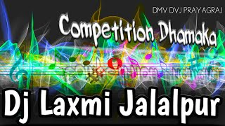Sound Cheak Long Bass Beat Dialouge Vibration Mix 2020 || Competition Dhamaka || Dvj Laxmi Jalalpur