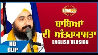 ENGLISH VERSION BABEYAN DI ANTARYAMTA Full HD Dhadrianwale EmmPee