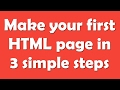 #Tutorial 1 - make your first html page in 3 simple steps (Hindi/Urdu)