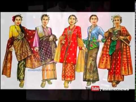 How Malacca's dressing style came to Kochi? | Anweshanam 1 Mar 2017