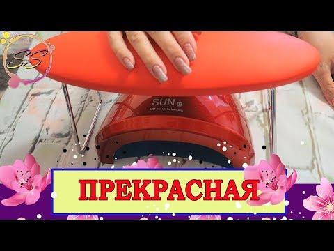 Подставка под руку клиента с ALIEXPRESS: Соколова Светлана