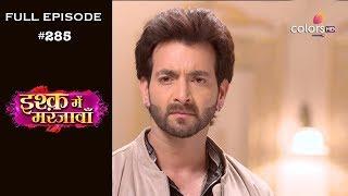Ishq Mein Marjawan Full Episode 285 With English Subtitles MP3
