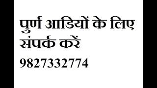 Gagariya Phod Di Meri...Muraliya Tod Di Meri By dj Sachin +919301464626.+919827332774