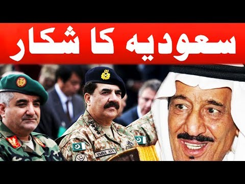 QATAR IS BANNED! Saudi Arabia and Arab States BOYCOTT on TERRORISM Allegations