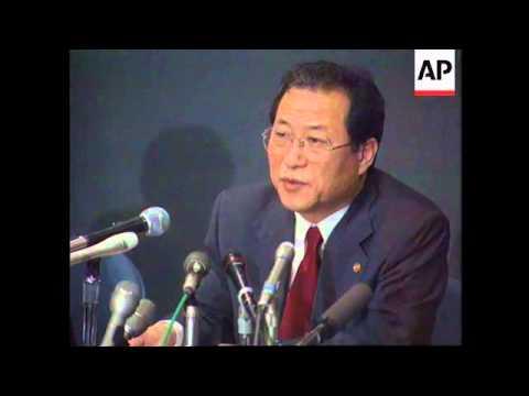 CHINA: BEIJING: NEGOTIATORS FROM NORTH AND SOUTH KOREA MEET