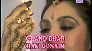 amanat title song zee tv