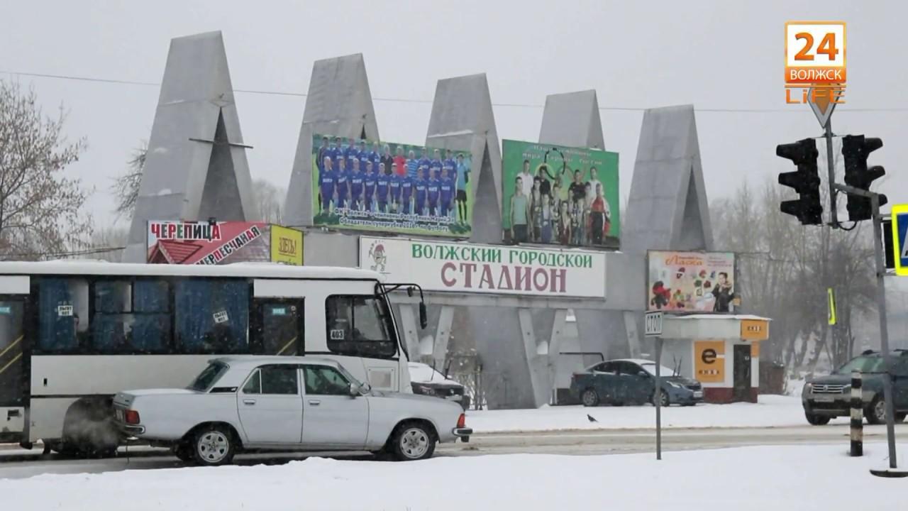 погода в волжске на 3 дня Ростове-на-Дону Молодожёны них