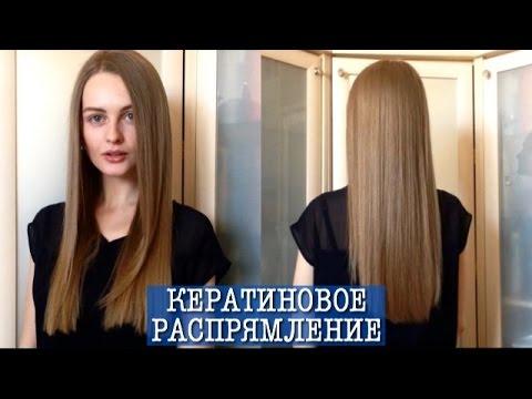 Уход за русыми волосами отзывы