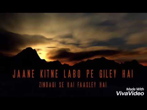 jo-bheji-thi-dua-/-jaane-kitne-laabo-/-lyrical-/-whatsapp-status-video-/-30sec-/-jethava-khyati